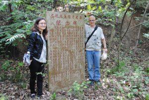 Wangjiashan stele